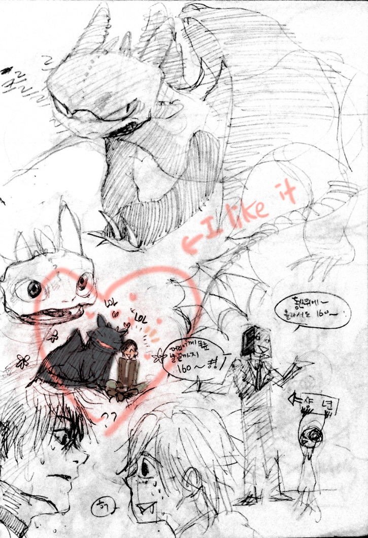 toothless and hiccup_1 by nechy0 on DeviantArt