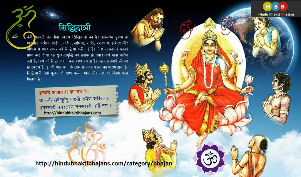 By Photo Congress    Ganesh Maha Mantra Mp3 Download