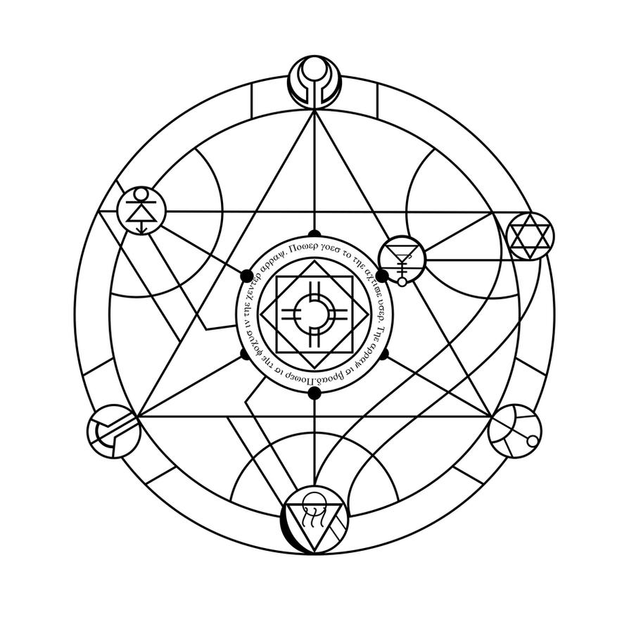 Image Result For Geometric Coloring Book