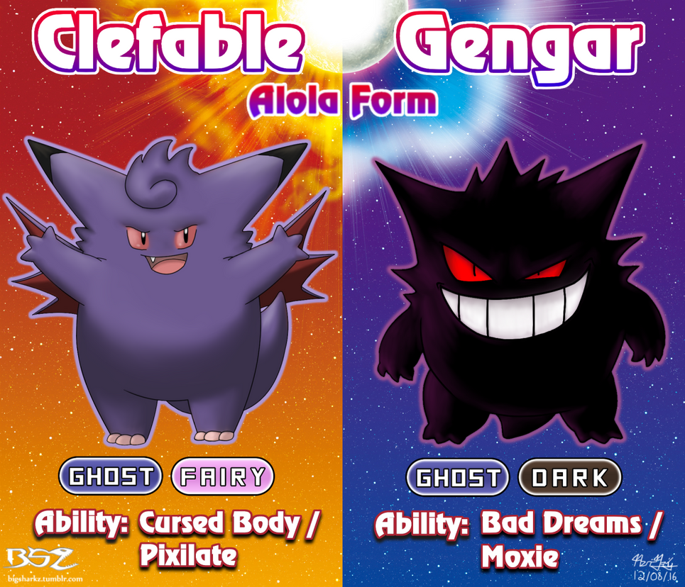 Pkmn Star Version The Ghouls 627937004
