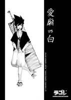 SDL duel-yashirou vs shiro p4 by ayattousai
