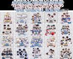 20170720 PACK RENDER SEVENTEEN OKTEAM ((=