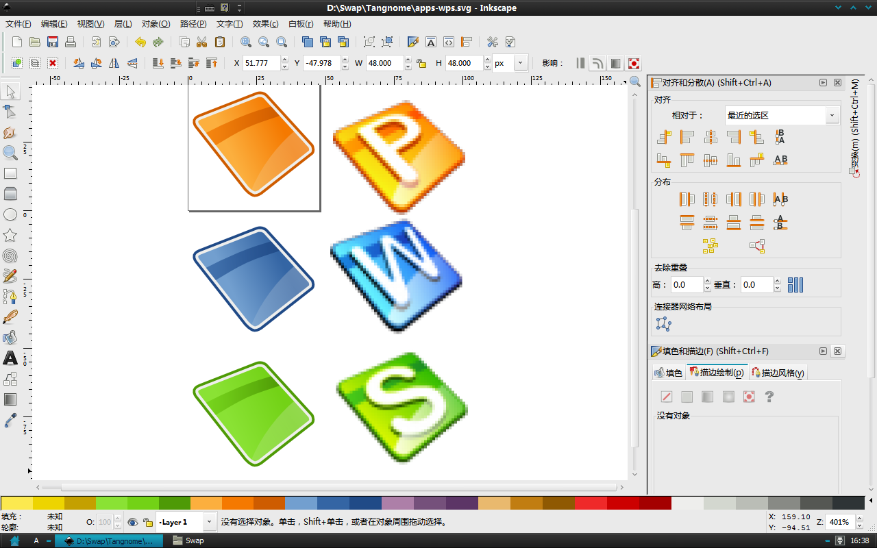 Desktop-20080702163823 by cruxye