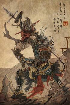 To Deny a Deity (Ukiyo-e Style)