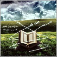 islam by rsoul-allah