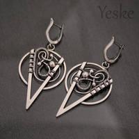 170823 | Asymmetric, wire-work earrings