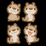 Chibi Otter
