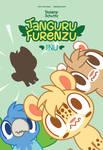 Janguru Furenzu - Inu COVER by Daieny