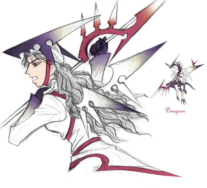 KH - Dragoon by rubyd
