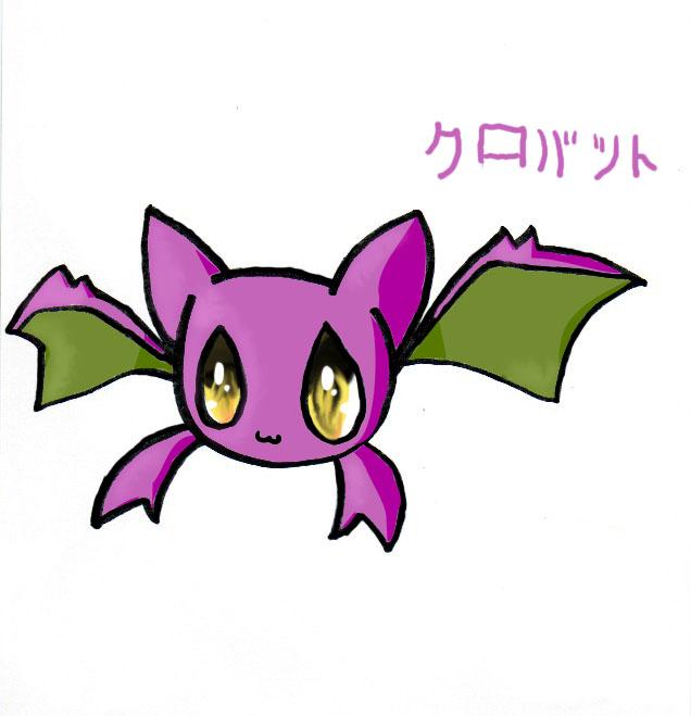 Pokemon 2169 Shiny Crobat Pokedex: Evolution, Moves ...