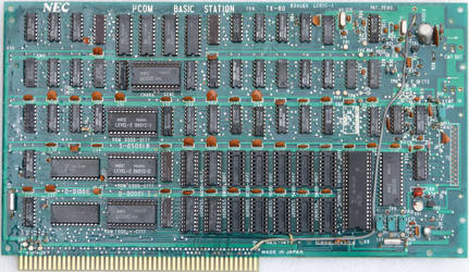 uCOM BASIC STATION for TK-80 65486A LOGIC-1