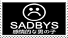SADBYS 2001 by criminaIs