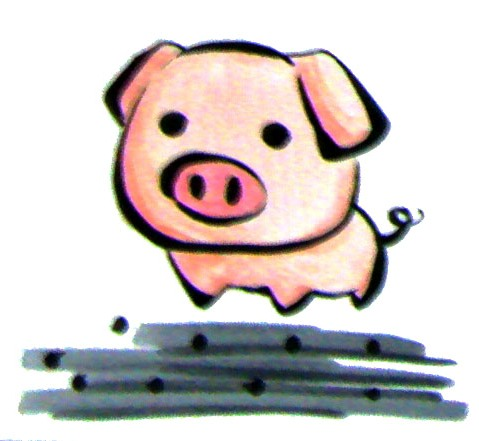 Cute pig 2 by KinChampagne on DeviantArt