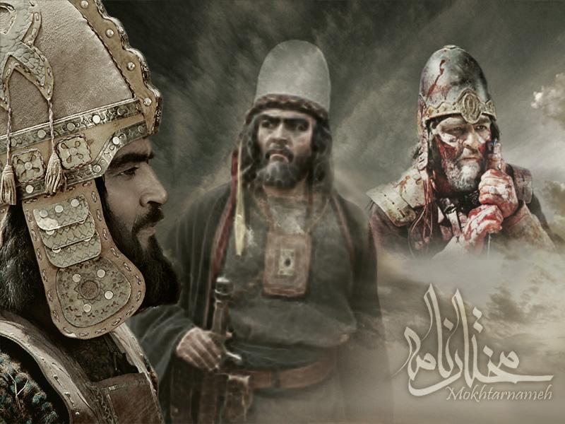 Mokhtar Saghafi Wallpaper Kian Iranian Companion