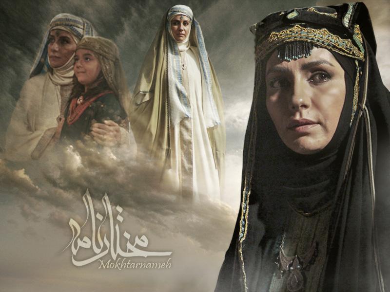 Mokhtar Saghafi Wallpaper Omreh 2nd Wife of Mokhtar