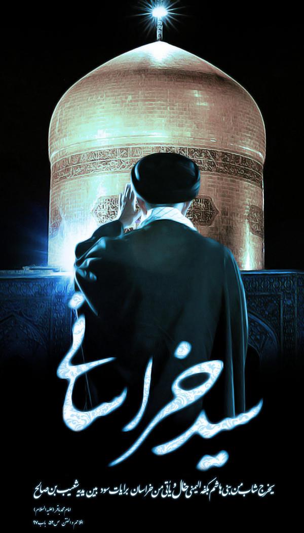 Seyed Khorasani by miladps3