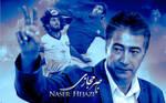 Naser Khan