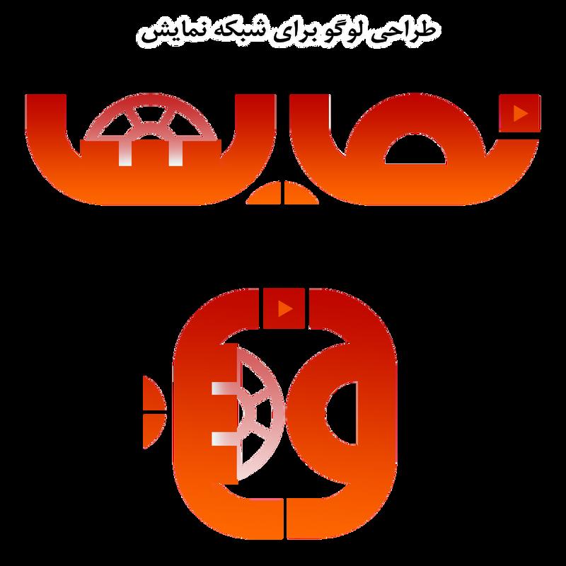 Namayesh TV logo by miladps3