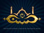 Imam Hasan 2 by miladps3