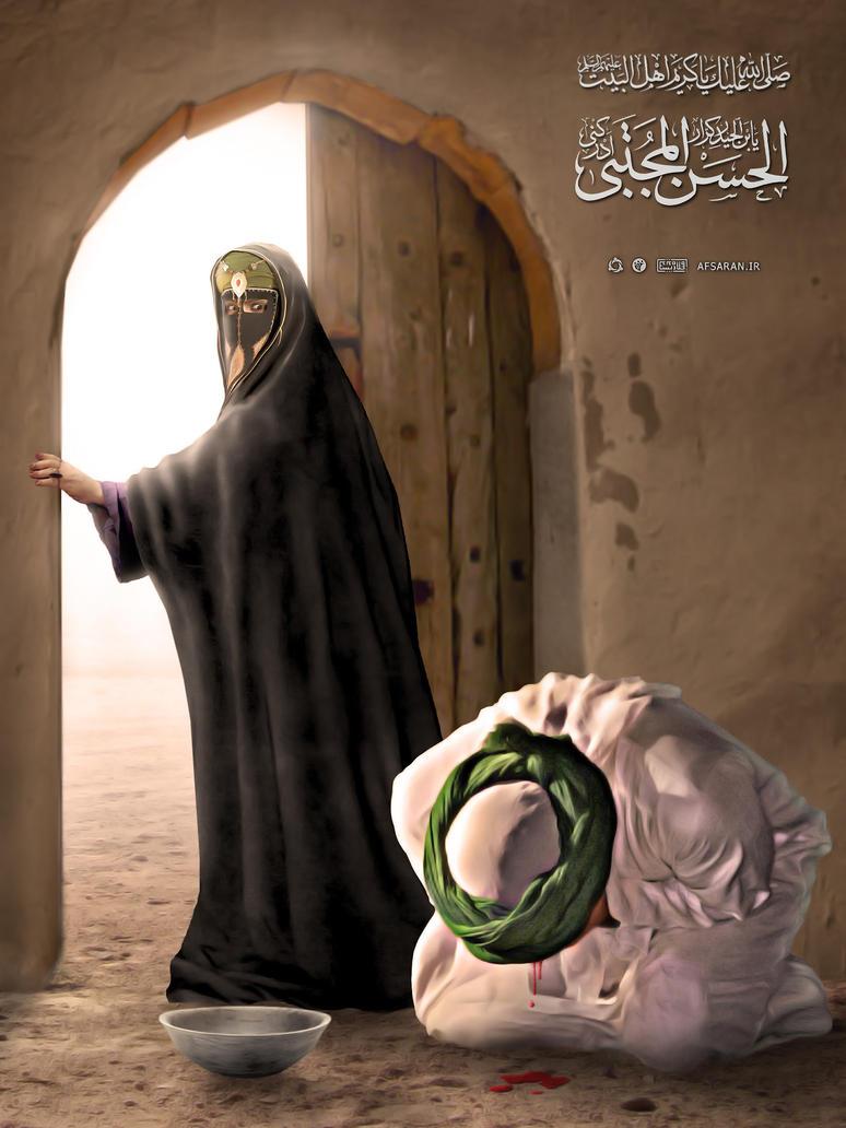Martyrdom of hazrat imam hussain essays