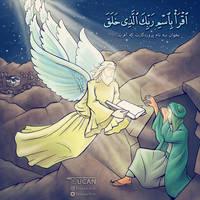 Muhammad First Read