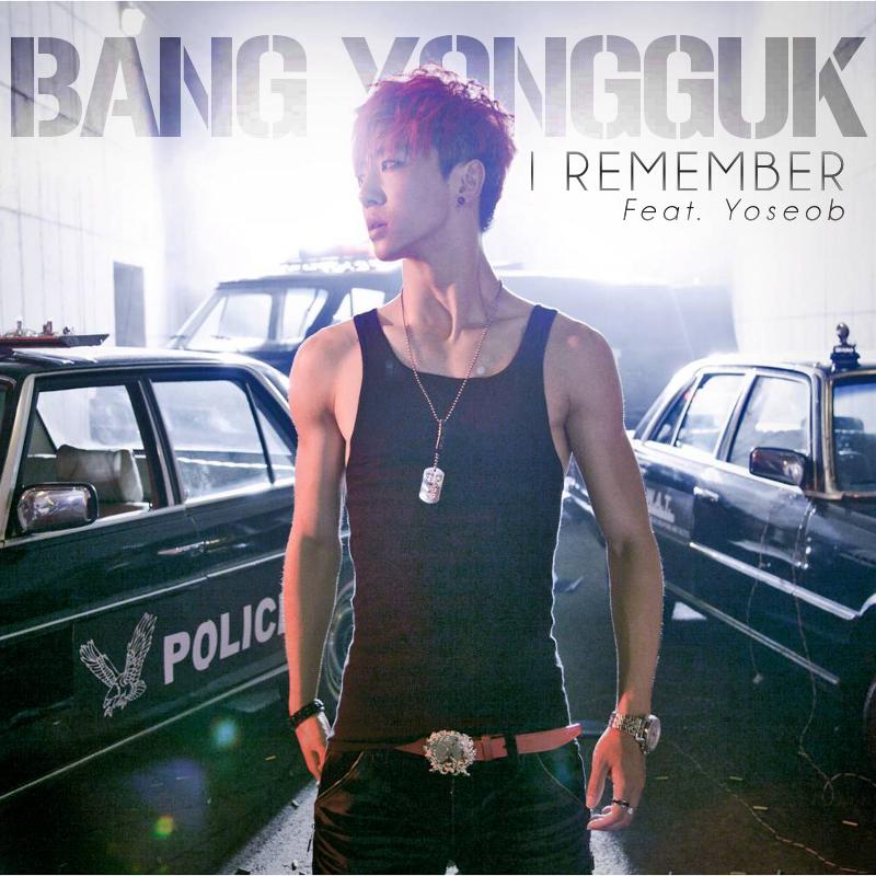 yongguk daehyun i remember