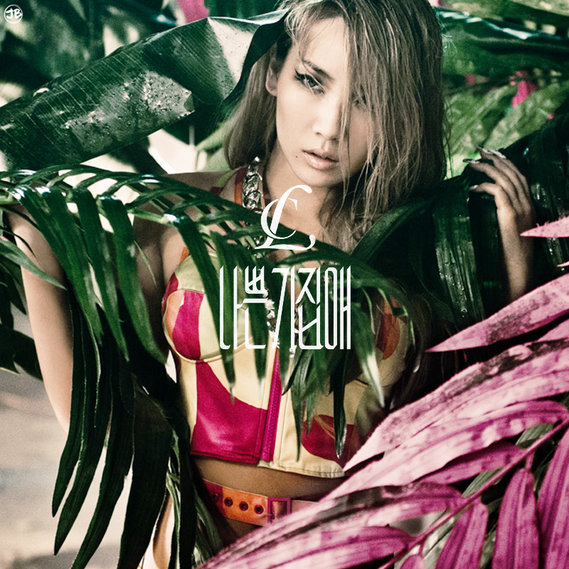 cl___the_baddest_female_by_j_beom-d675am5.png