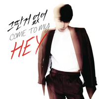 Seungri - Come To My
