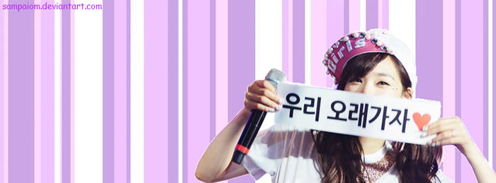 Tiffany (SNSD) Facebook cover