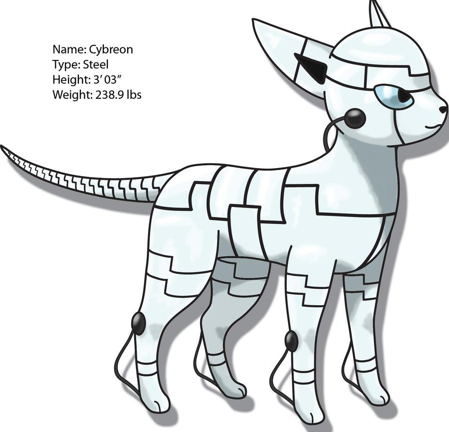 Cybreon by SuperiorDragonFan