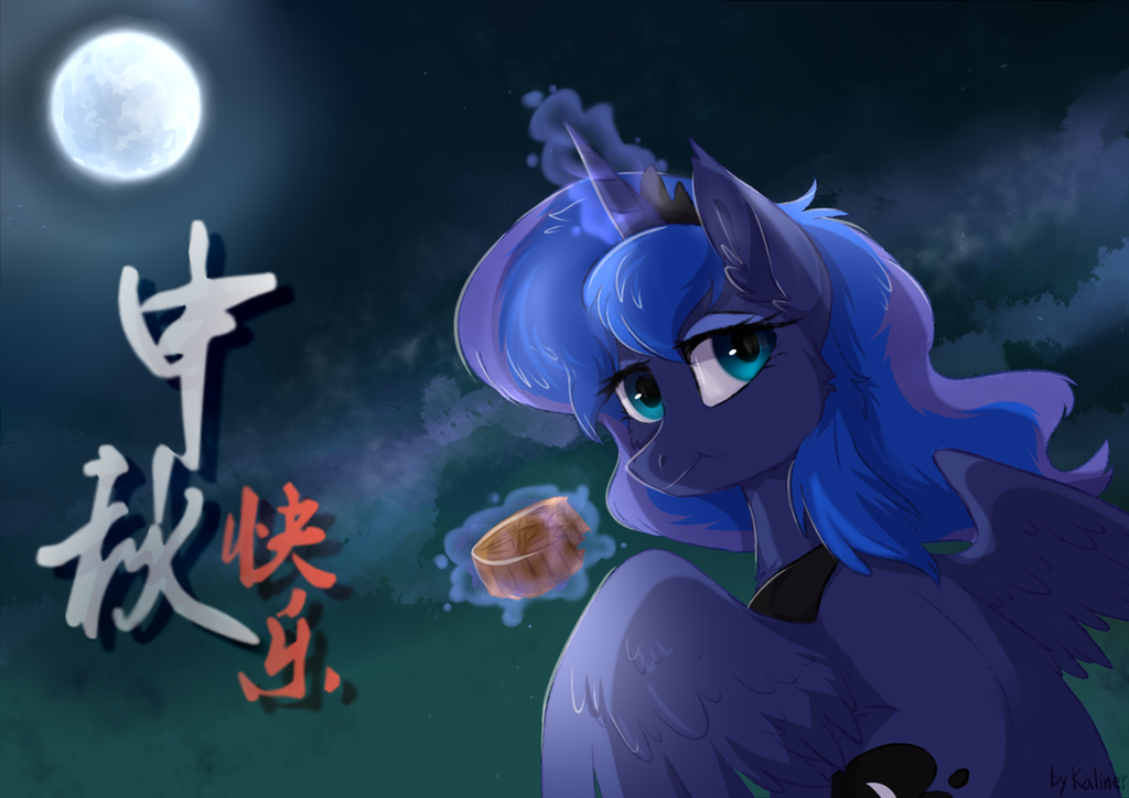 Happy Mid-autumn Day by Kaliner123