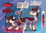 Mirry reference by Kaliner123