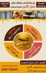 Honey by MEMO-DESIGNER