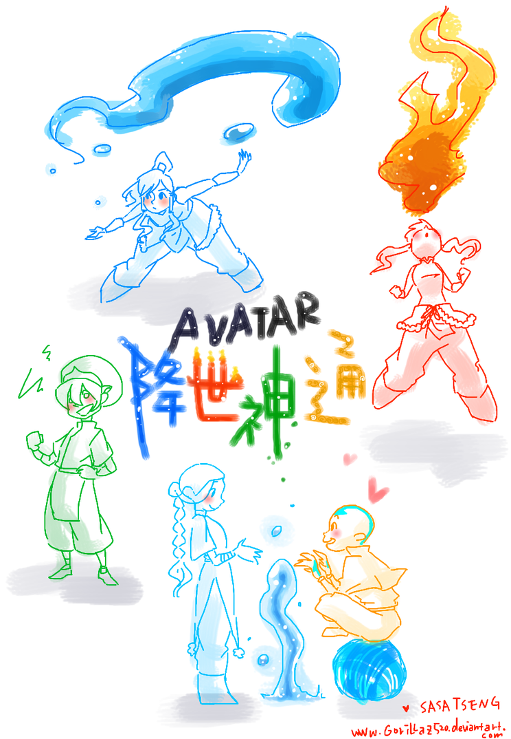 Avatar-bending sketch by SAcommeSASSY