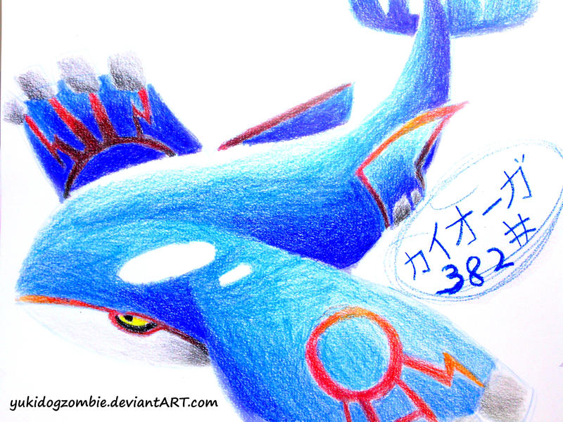 kyogre_by_yukidogzombie-d8nzx18.jpg