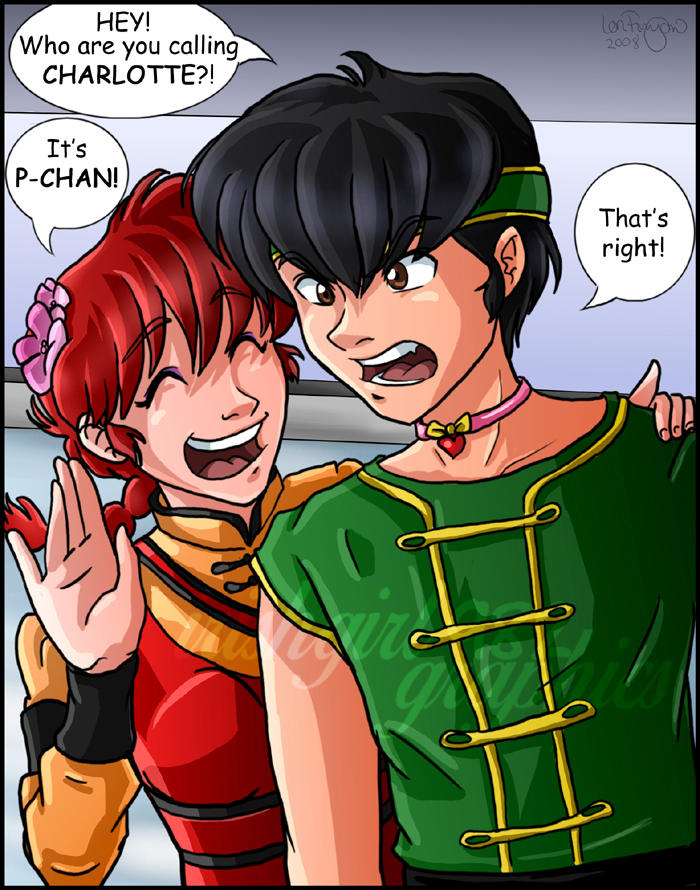 Ranma - His name is P-CHAN