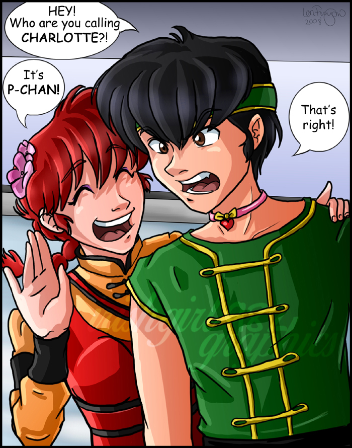 Ranma - His name is P-CHAN by irishgirl982