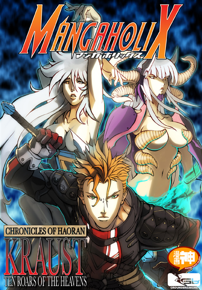 01 Mangaholix Preview Kraust 1 by blitzworx