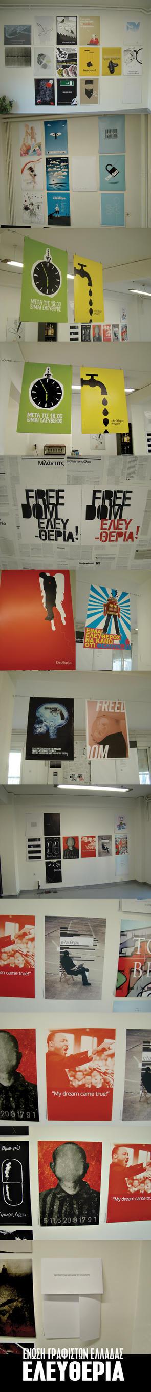 ekthesi FREE by Papoukas