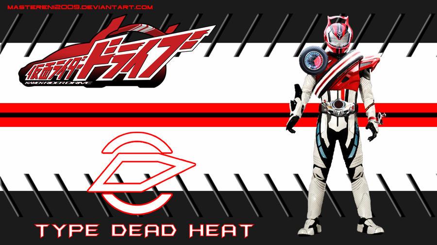 Kamen rider drive wallpaper type dead heat by mastereni2009 on kamen rider drive wallpaper type dead heat by mastereni2009 voltagebd Gallery