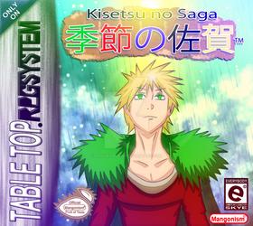 Kisetsu no Saga GBA Mockup