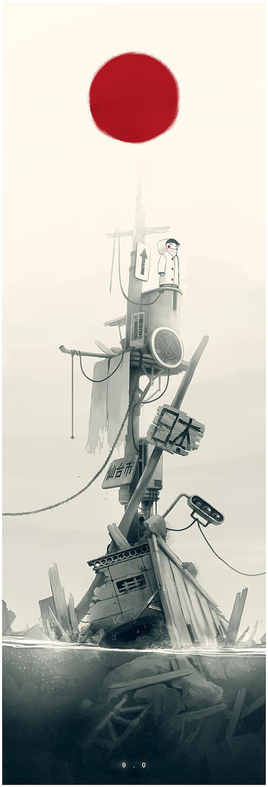 9.0 by Kurunya