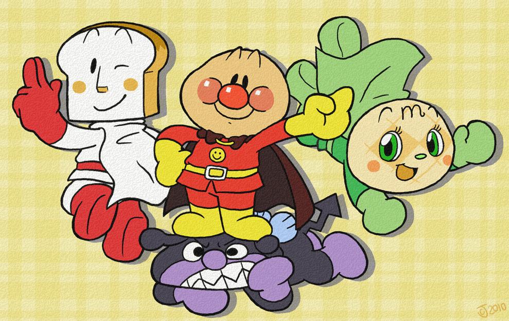 http://fc02.deviantart.net/fs70/f/2010/139/a/d/Hooray_for_Anpanman_by_Momogirl.jpg