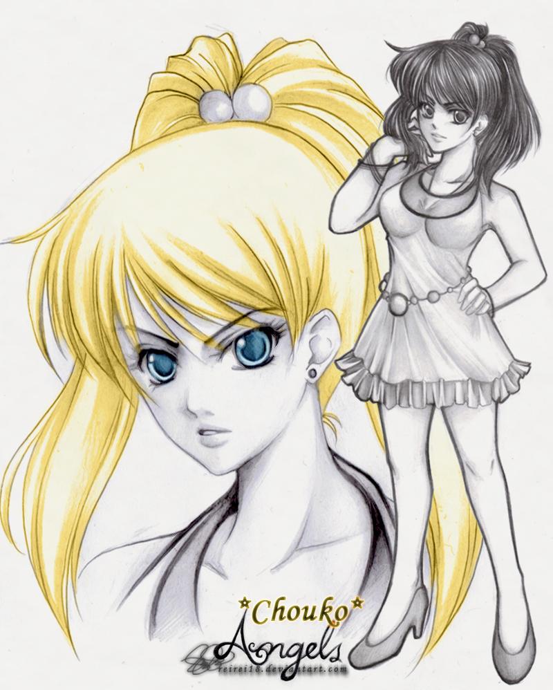 Angels :: Chouko by reirei18