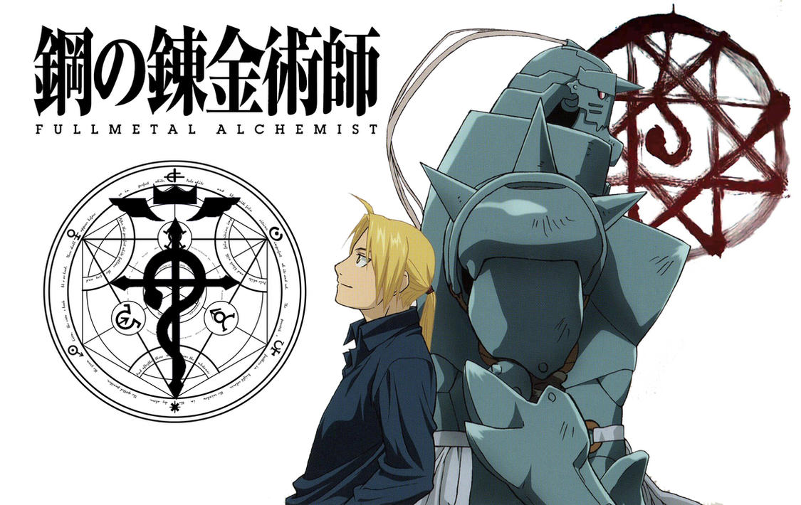 AriKyung: Fullmetal Alchemist Brotherhood