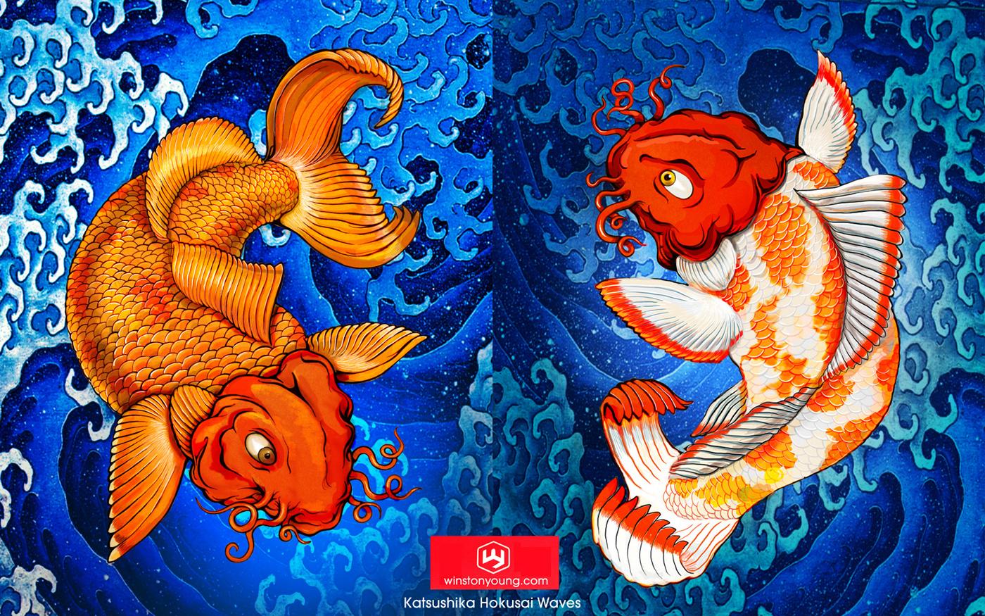 Koi with Waves by Katsushika Hokusai by ...