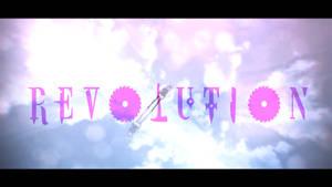 DL : Revolution
