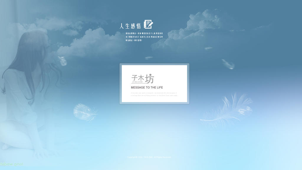 Welcome screen login screen theme background by lidingling for Deviantart login