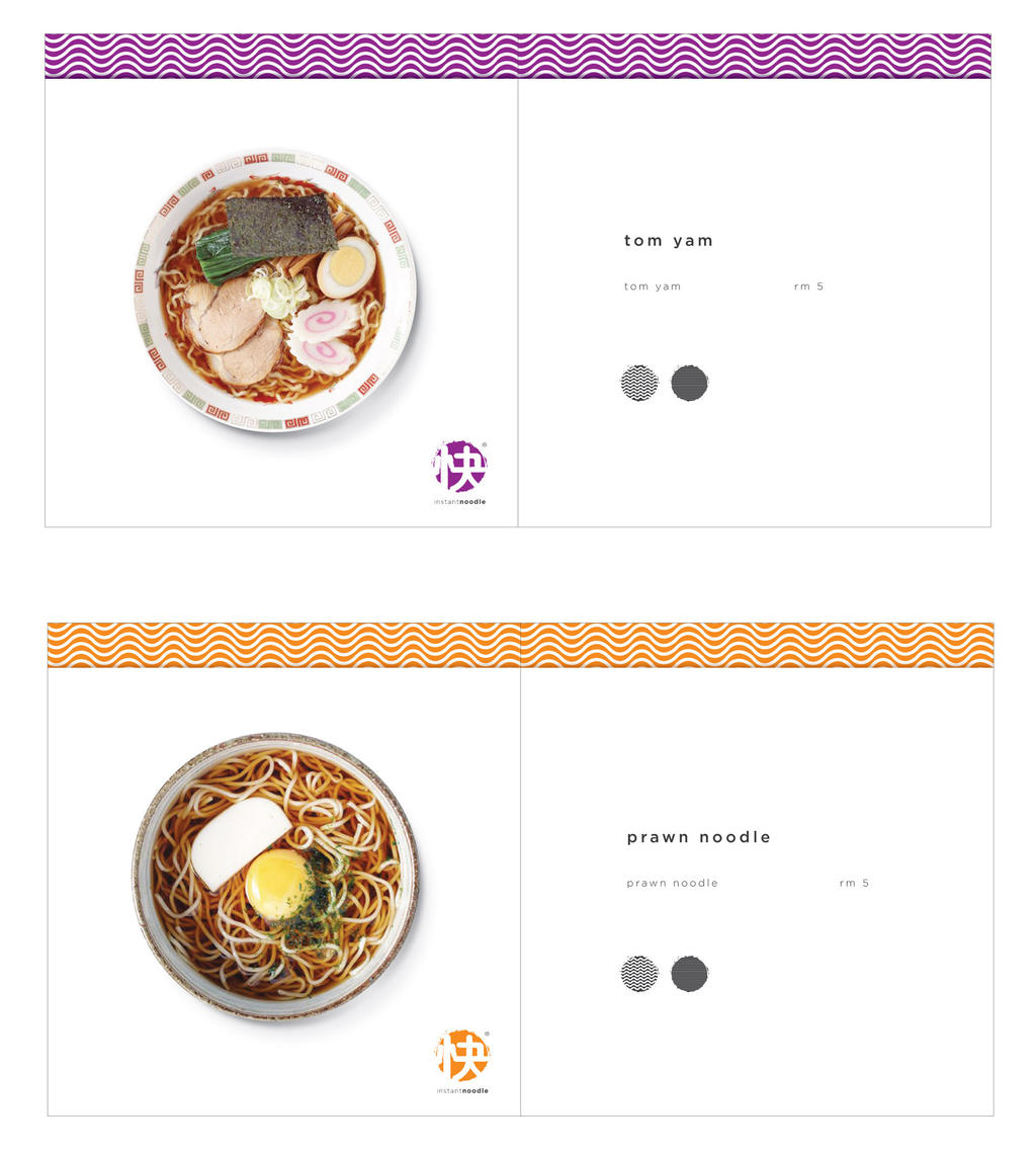 Instant Noodle Restaurant4 by xiruxiru