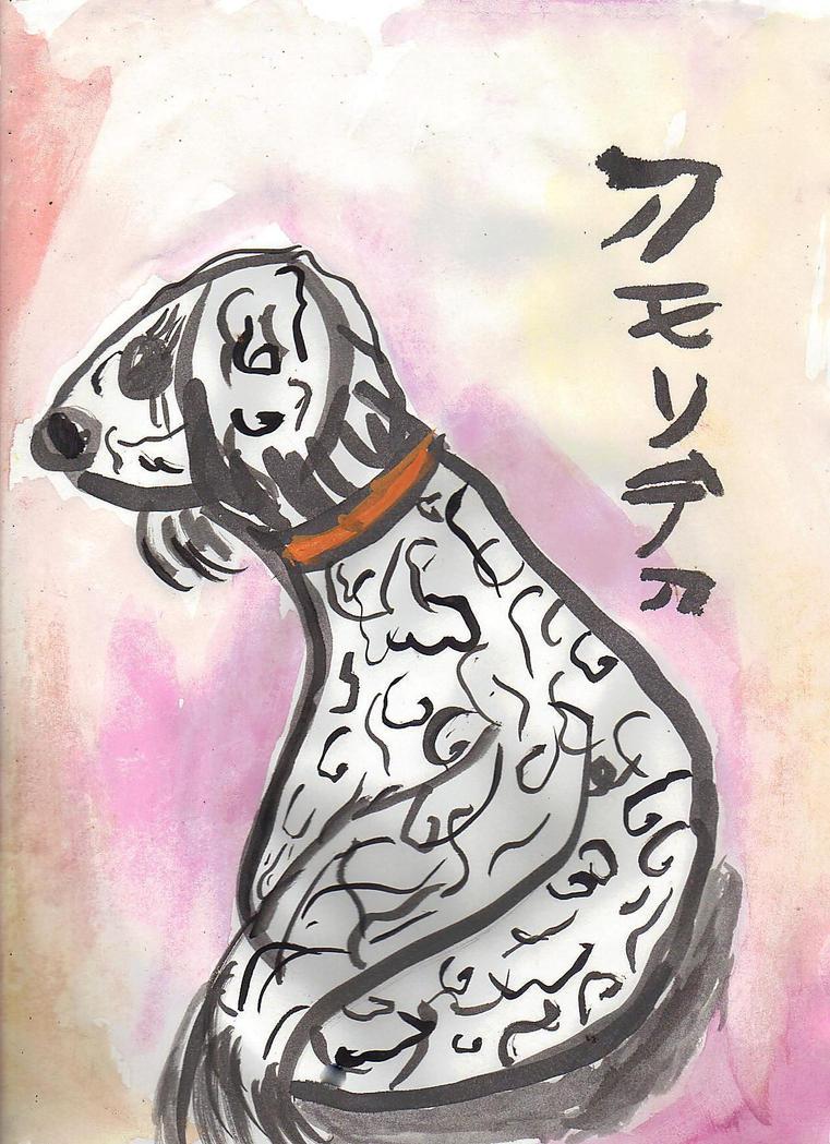 Abstract Poodle by AkaiChounokoe
